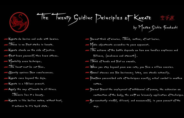 Twenty-Guiding-Principles-of-Karate